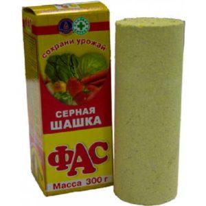 sernaya-dymovaya-shashka